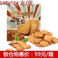 韩美禾牛奶扁桃仁杏仁茶点148g*24盒【整箱】韩国进口零食/特价清仓